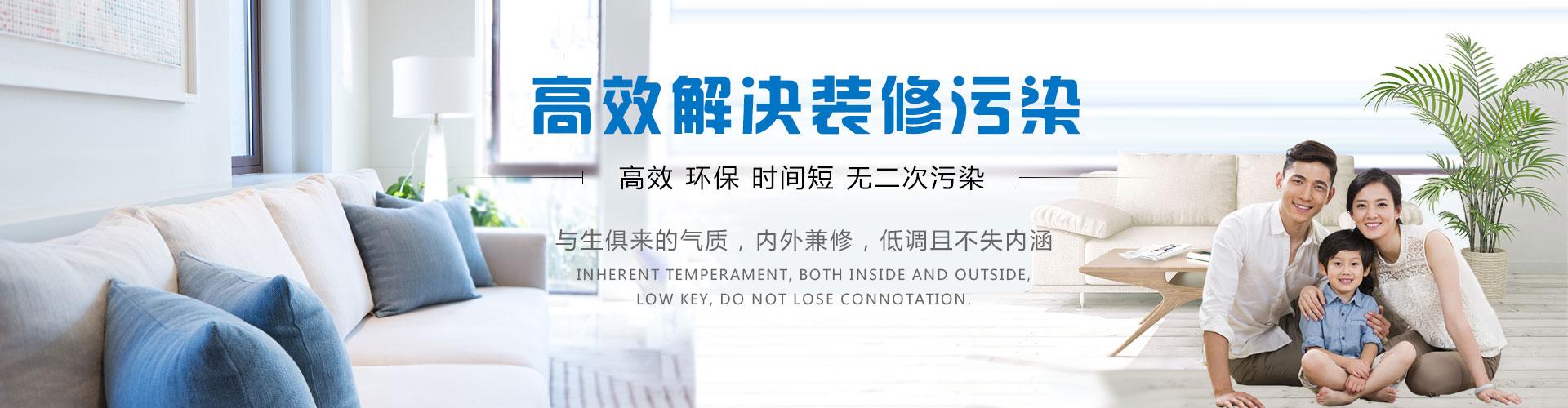 海南宏洲环保去bwin中国app率