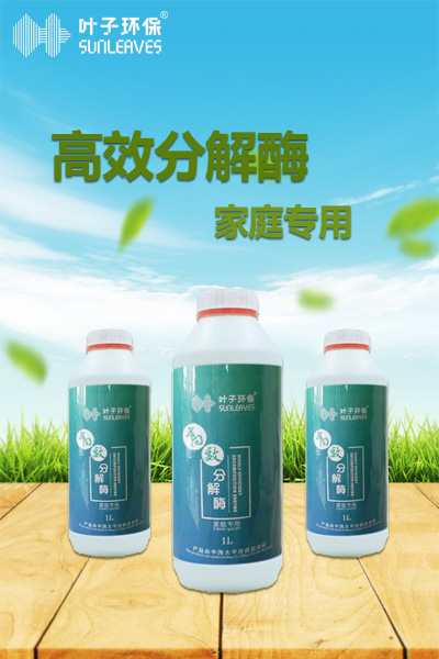 bwin中国app家庭专用套装