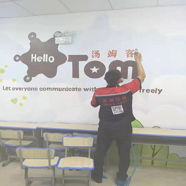 儋州汤姆客跨学科英语室