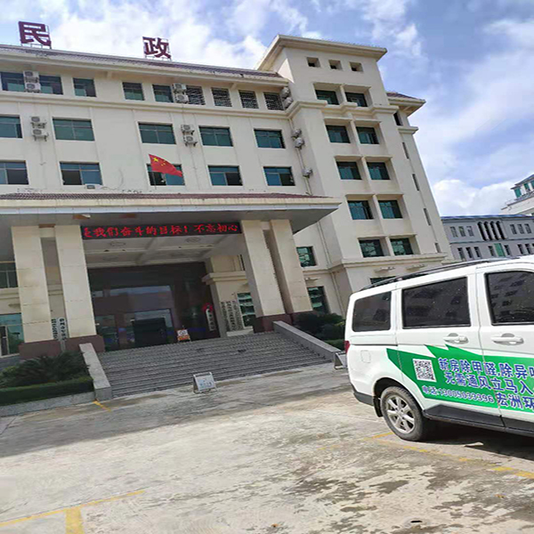 儋州民政办公室室内空气
