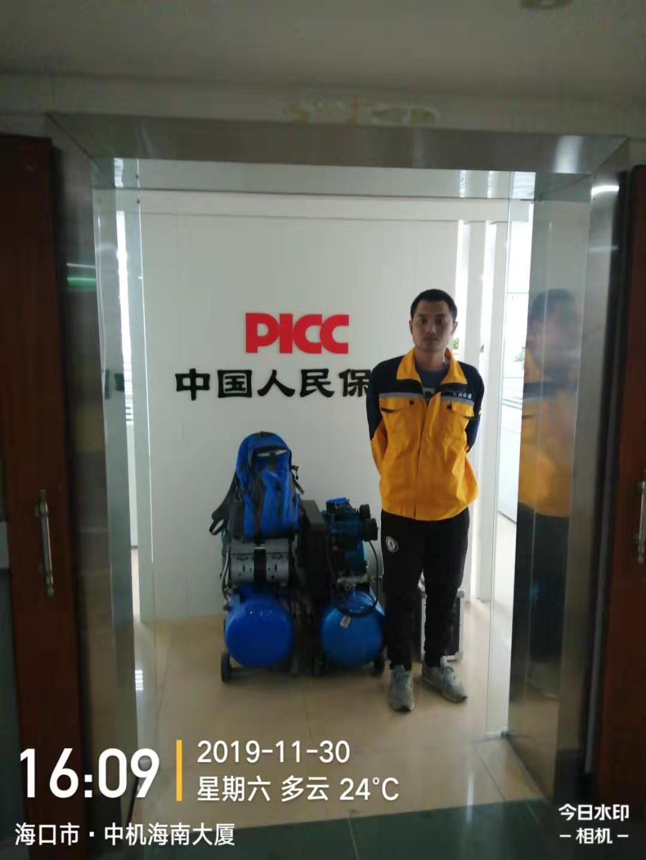 中国人民保险公司海口市